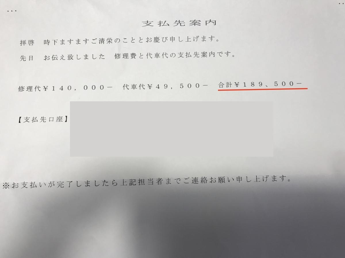 f:id:akinori33:20200215174702j:plain