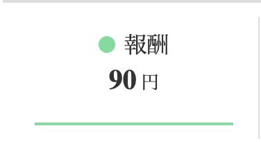 f:id:akinori33:20200217175811p:plain