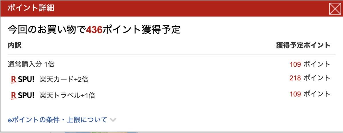 f:id:akinori33:20200219190117p:plain