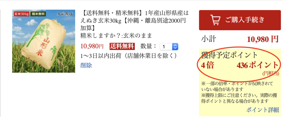 f:id:akinori33:20200219190122p:plain