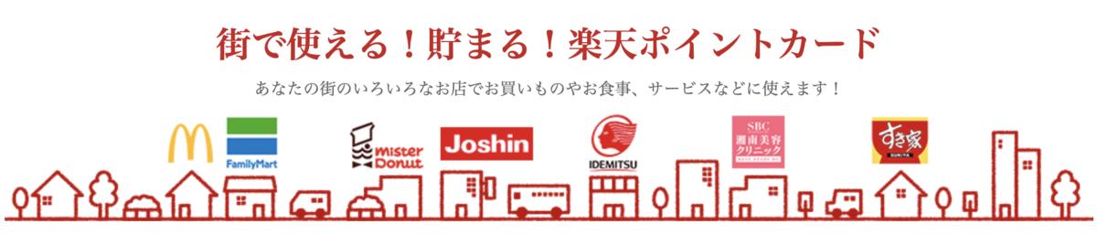 f:id:akinori33:20200219201500p:plain