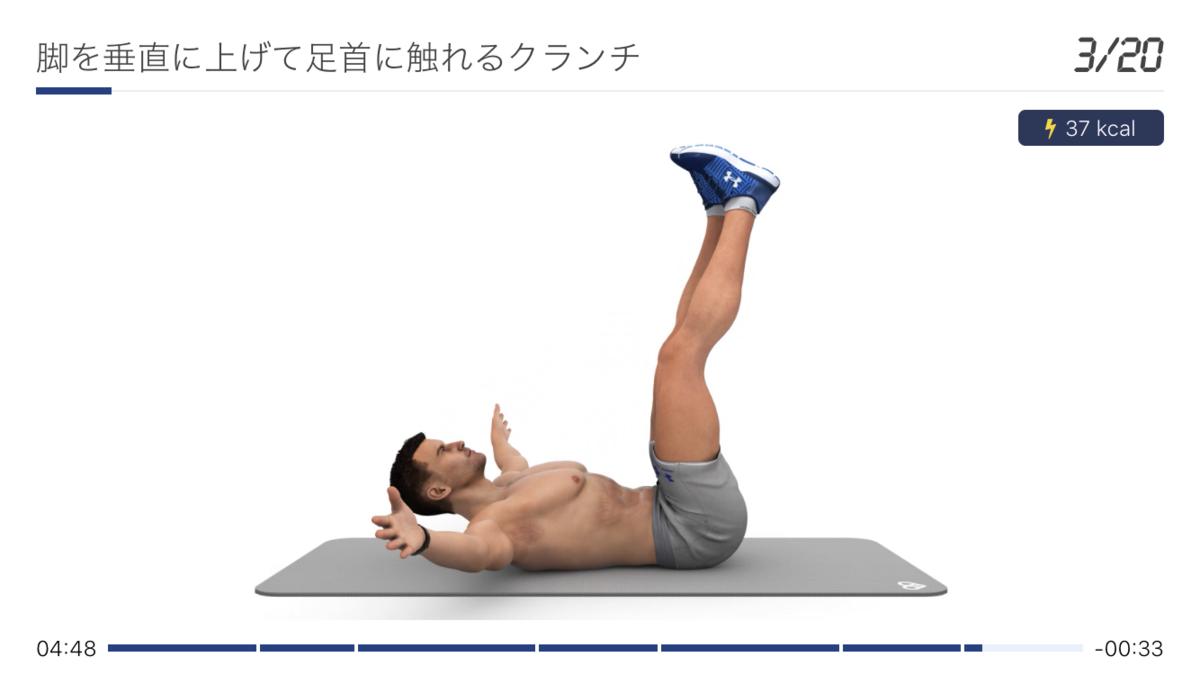 f:id:akinori33:20200222222746p:plain