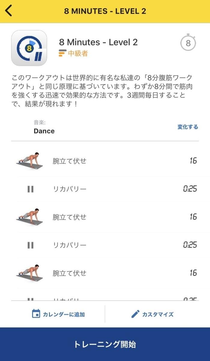 f:id:akinori33:20200222224038j:plain