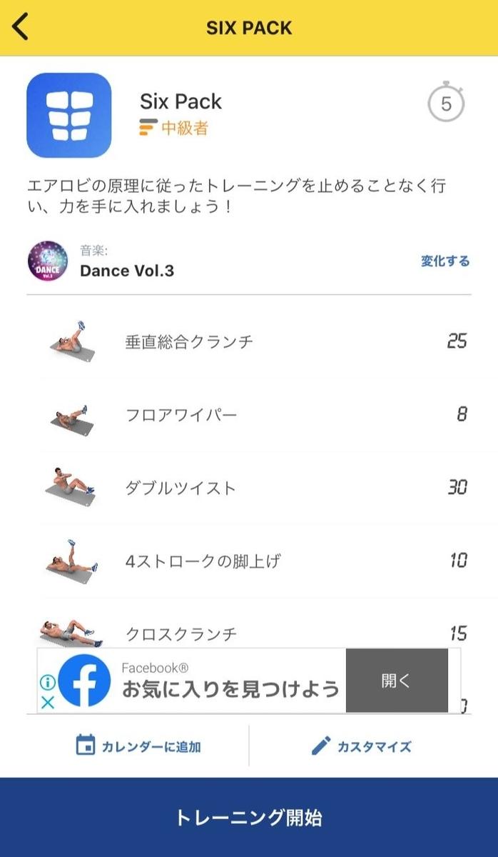 f:id:akinori33:20200222230410j:plain