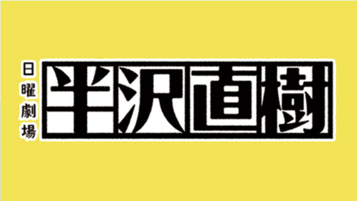 f:id:akinori33:20200224200007p:plain