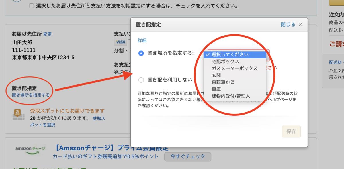 f:id:akinori33:20200227224536p:plain