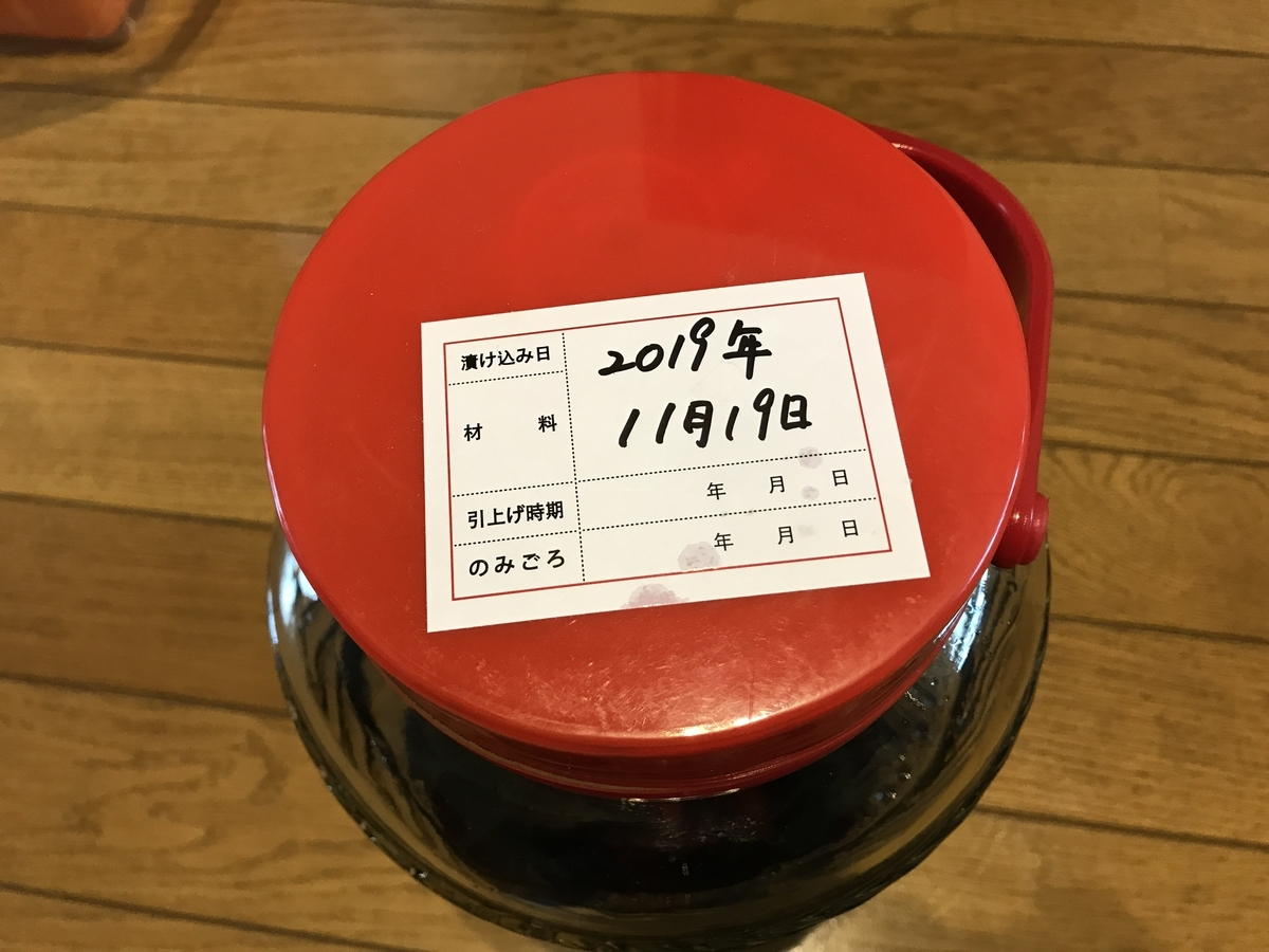f:id:akinori33:20200301115540j:plain
