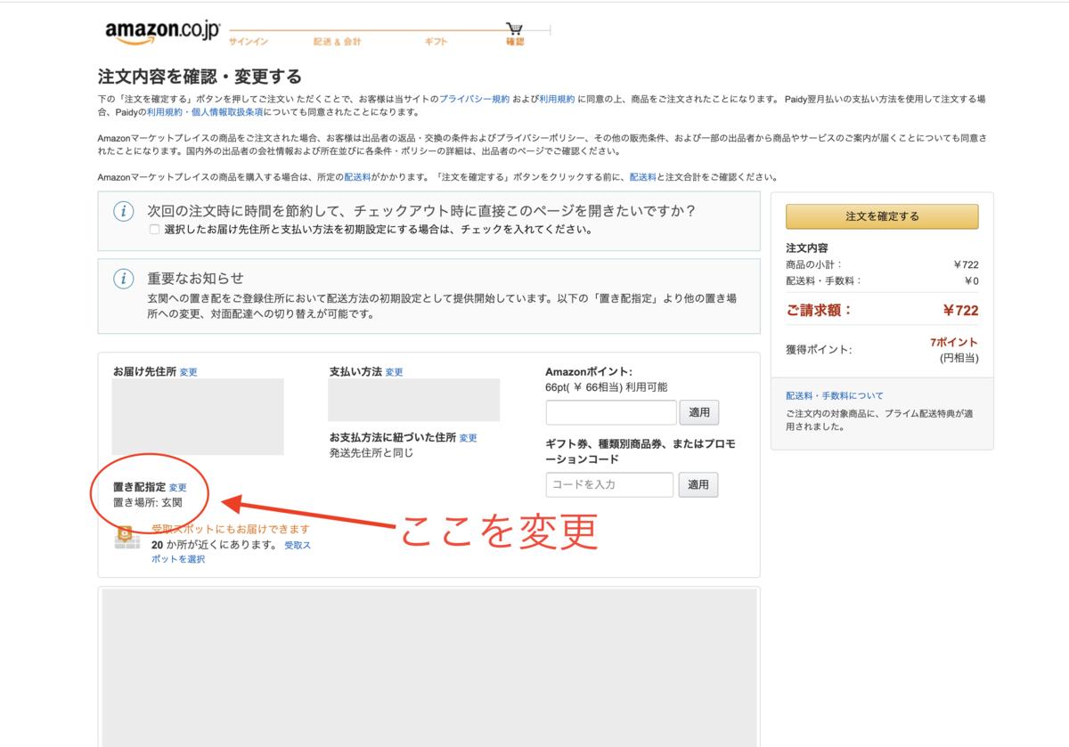 f:id:akinori33:20200325224914p:plain
