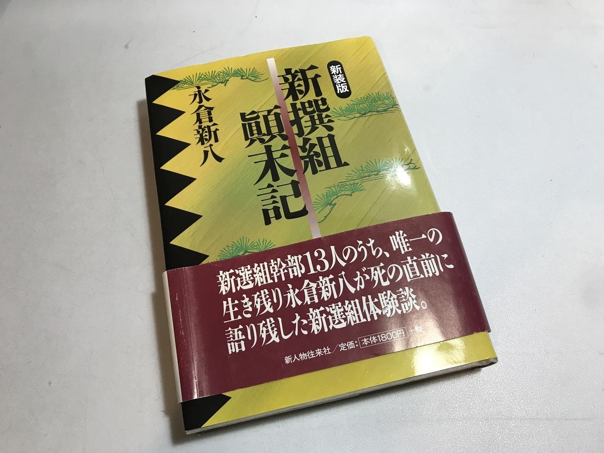 f:id:akinori33:20200327005732j:plain