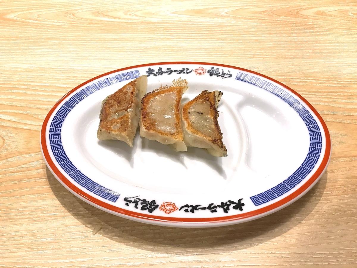 f:id:akinori33:20200419210130j:plain