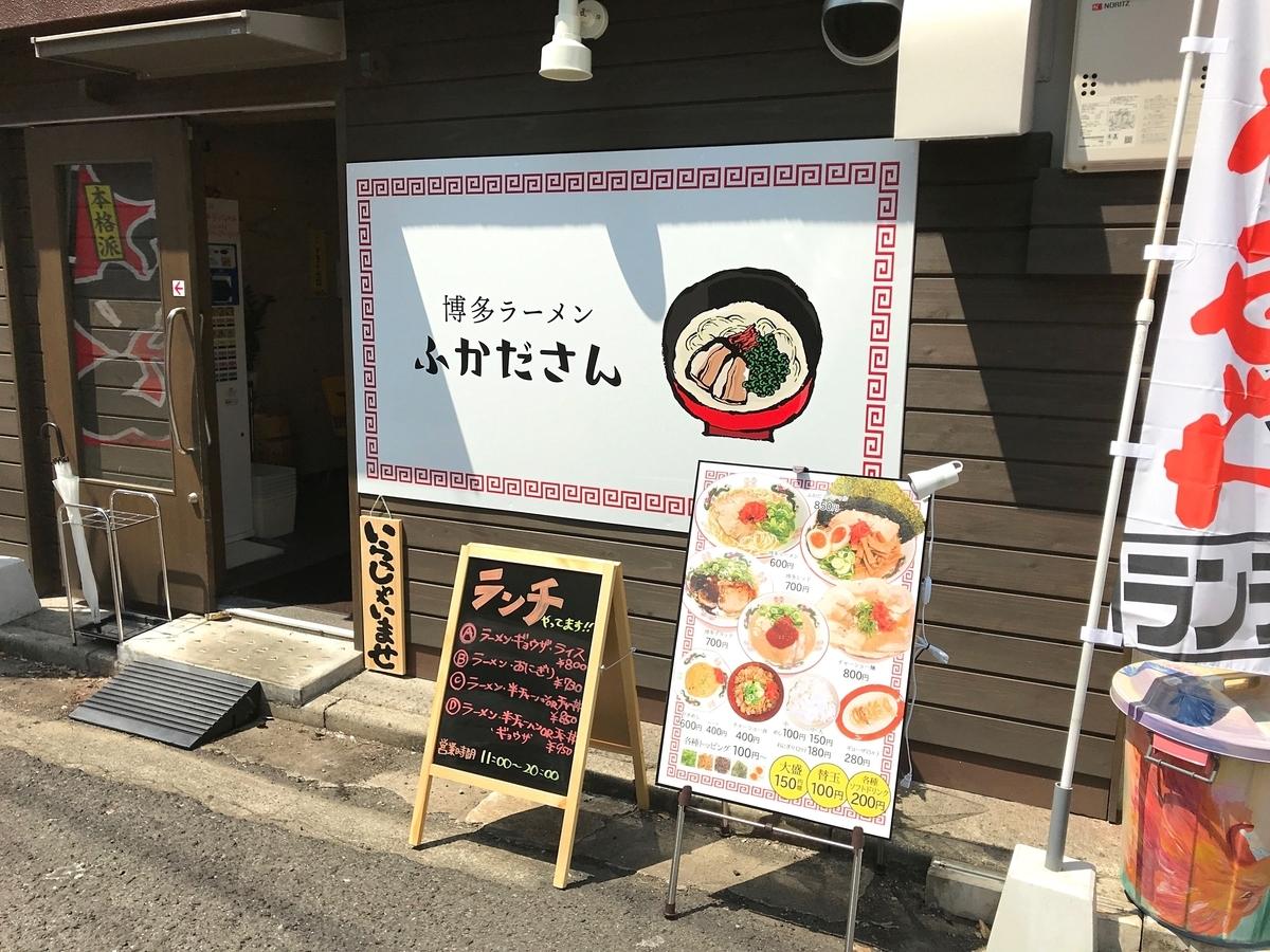 f:id:akinori33:20200427191158j:plain