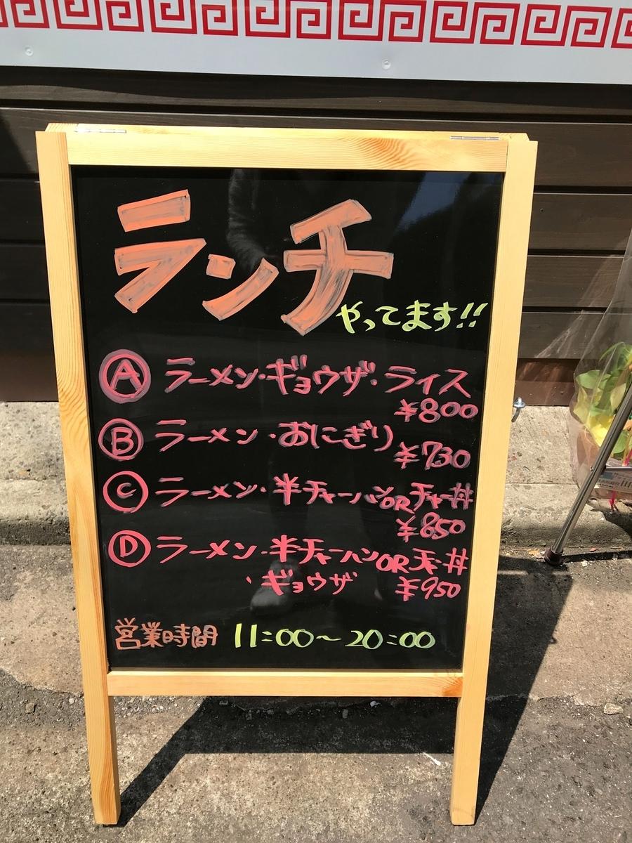 f:id:akinori33:20200427192622j:plain