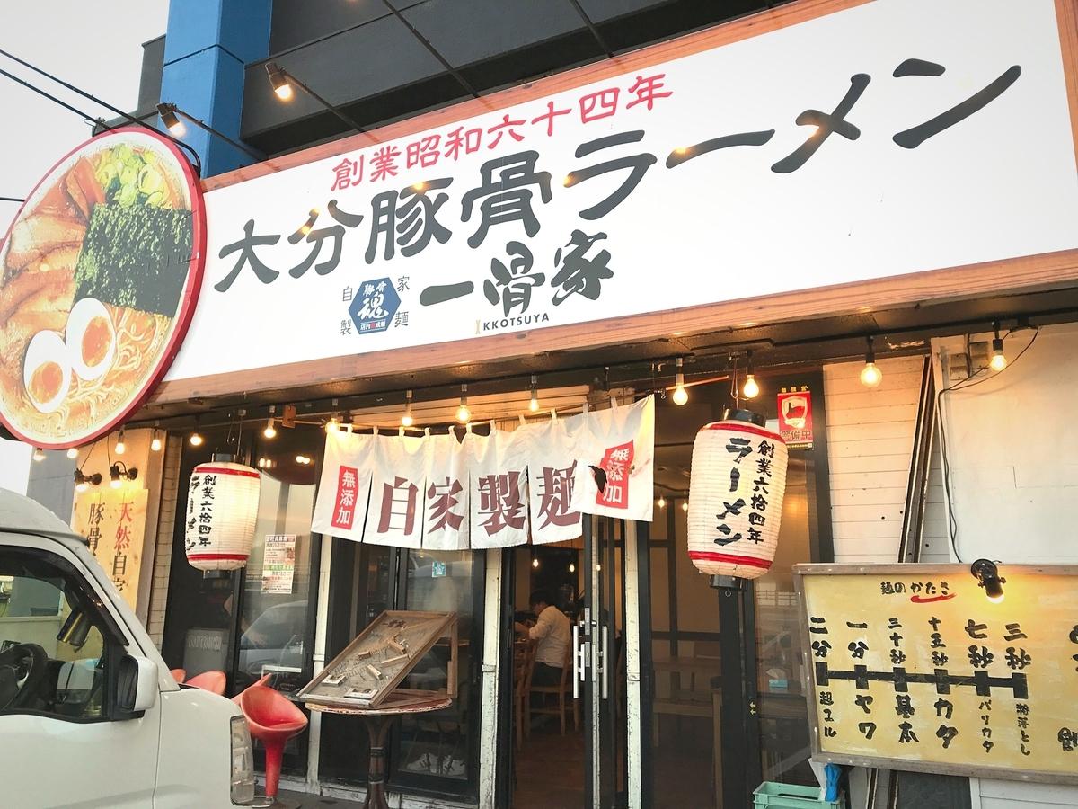 f:id:akinori33:20200430201608j:plain