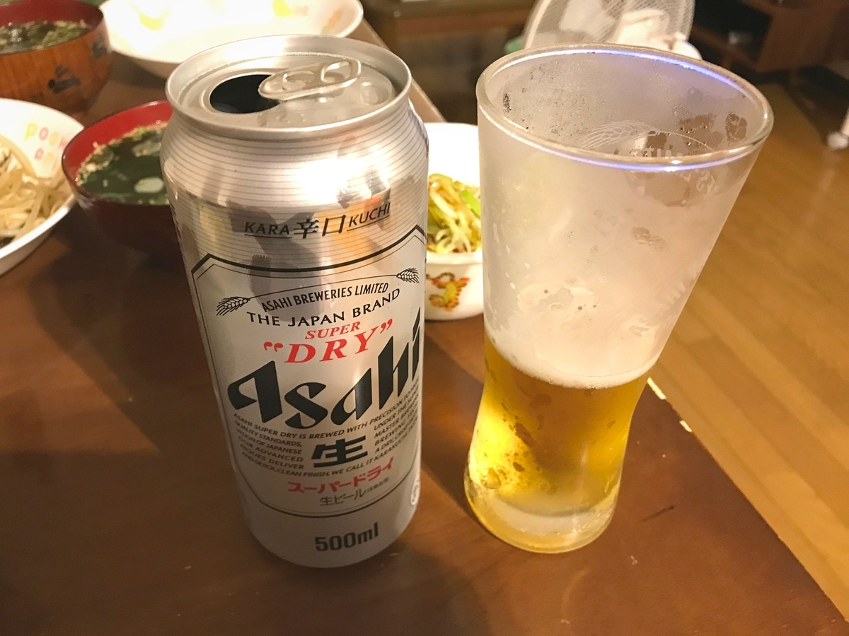 f:id:akinori33:20200506213408j:plain