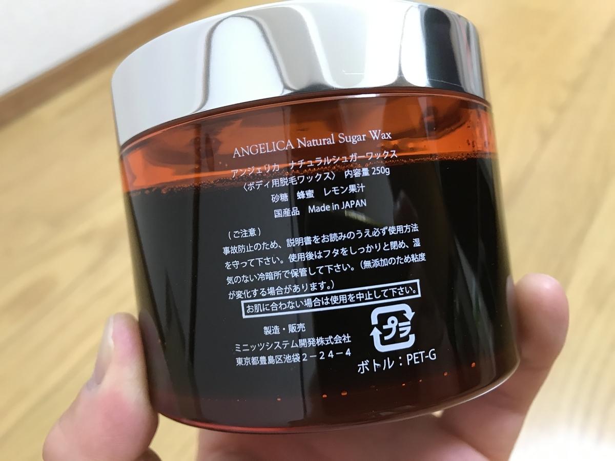 f:id:akinori33:20200507234746j:plain