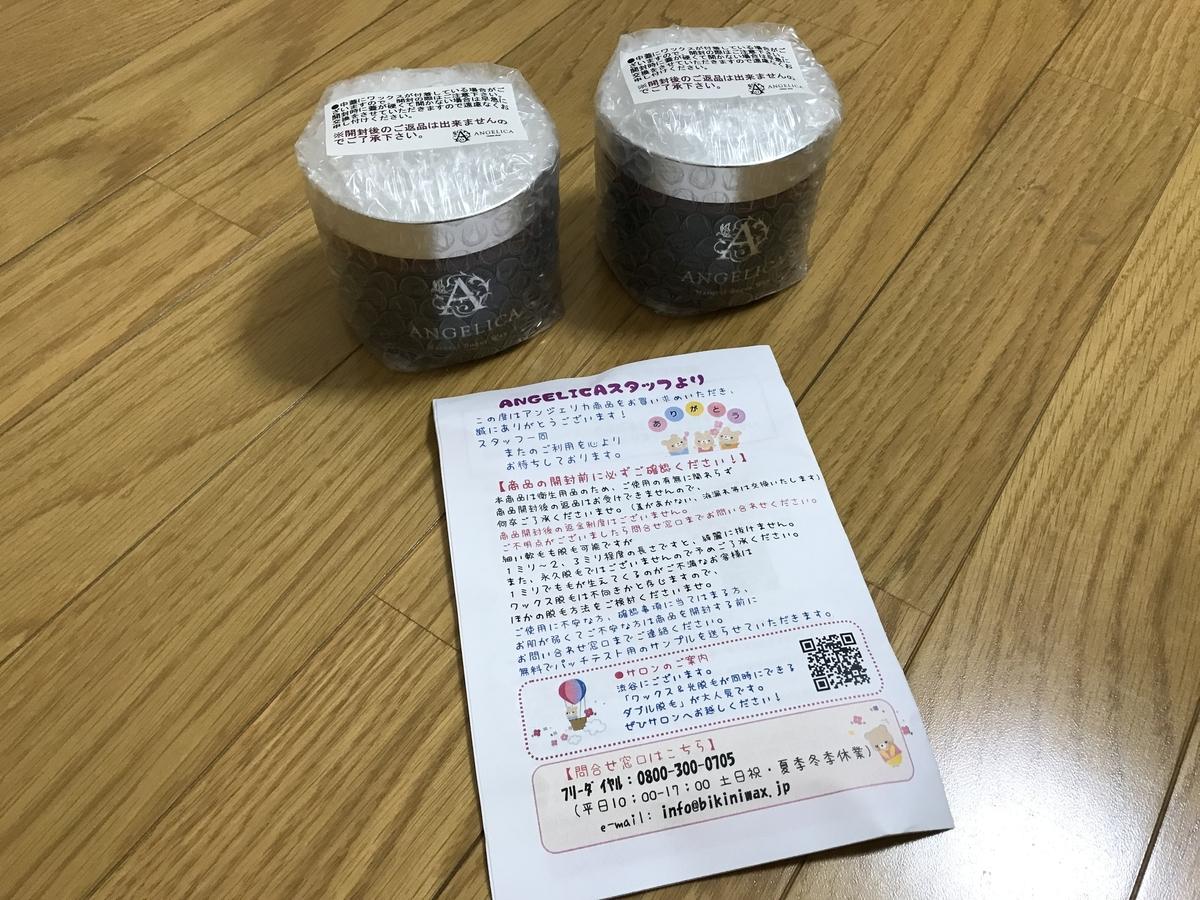 f:id:akinori33:20200507235848j:plain