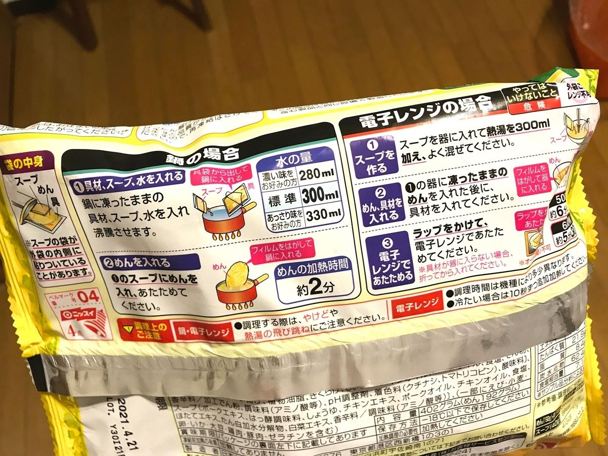 f:id:akinori33:20200515205501j:plain