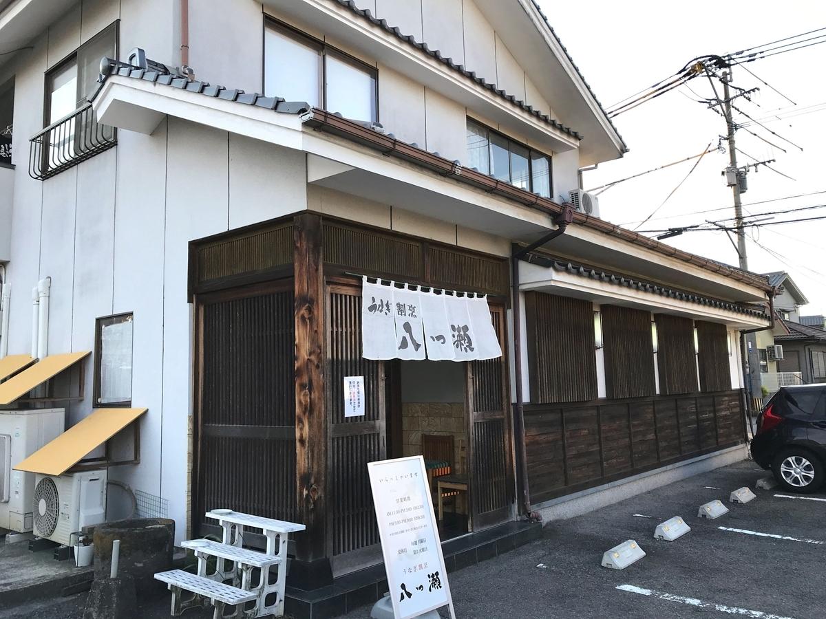 f:id:akinori33:20200621213046j:plain