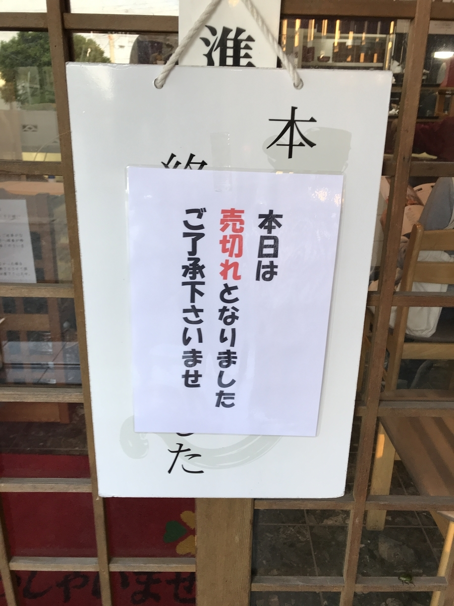 f:id:akinori33:20200621214334j:plain
