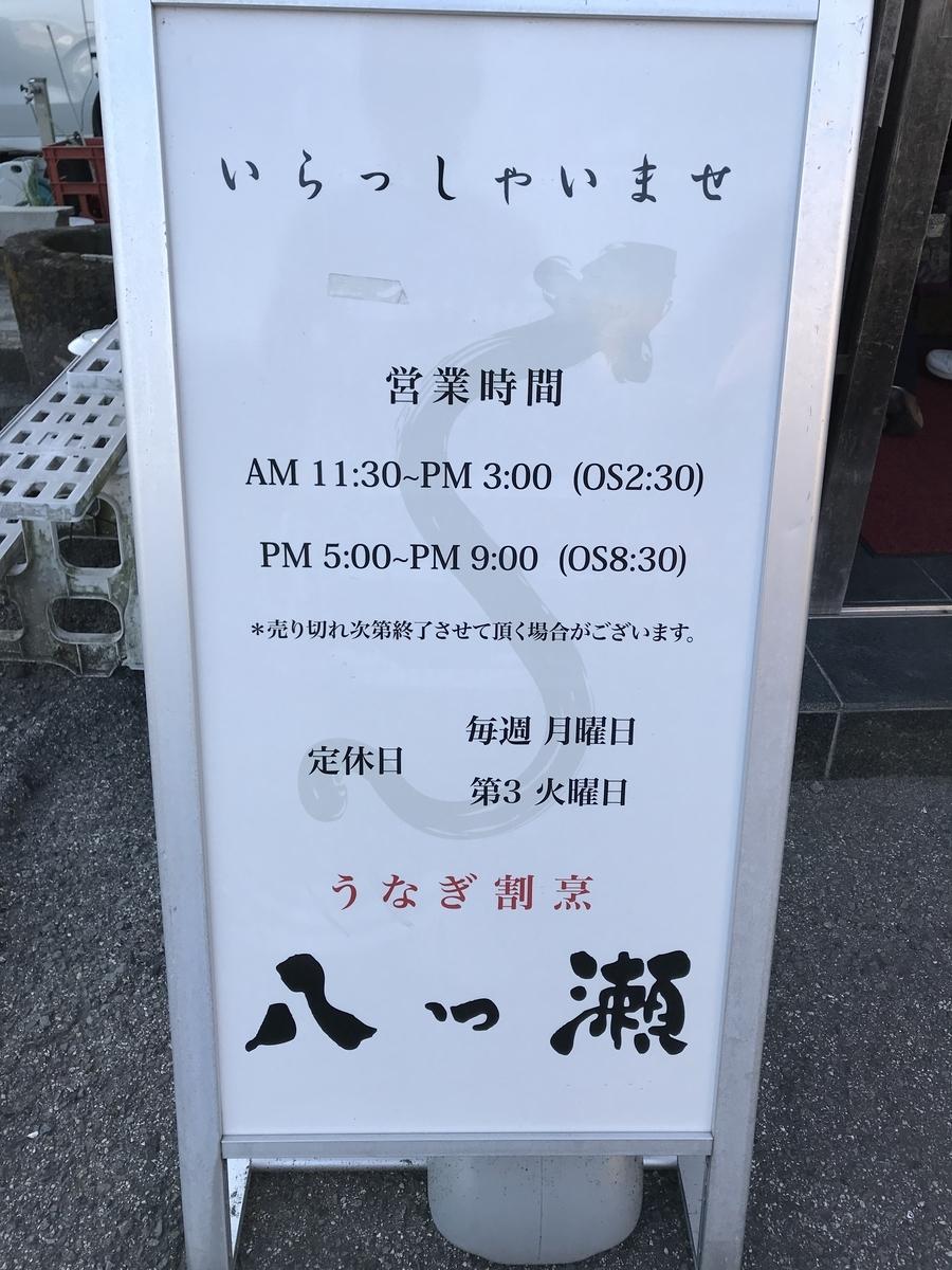 f:id:akinori33:20200621230856j:plain