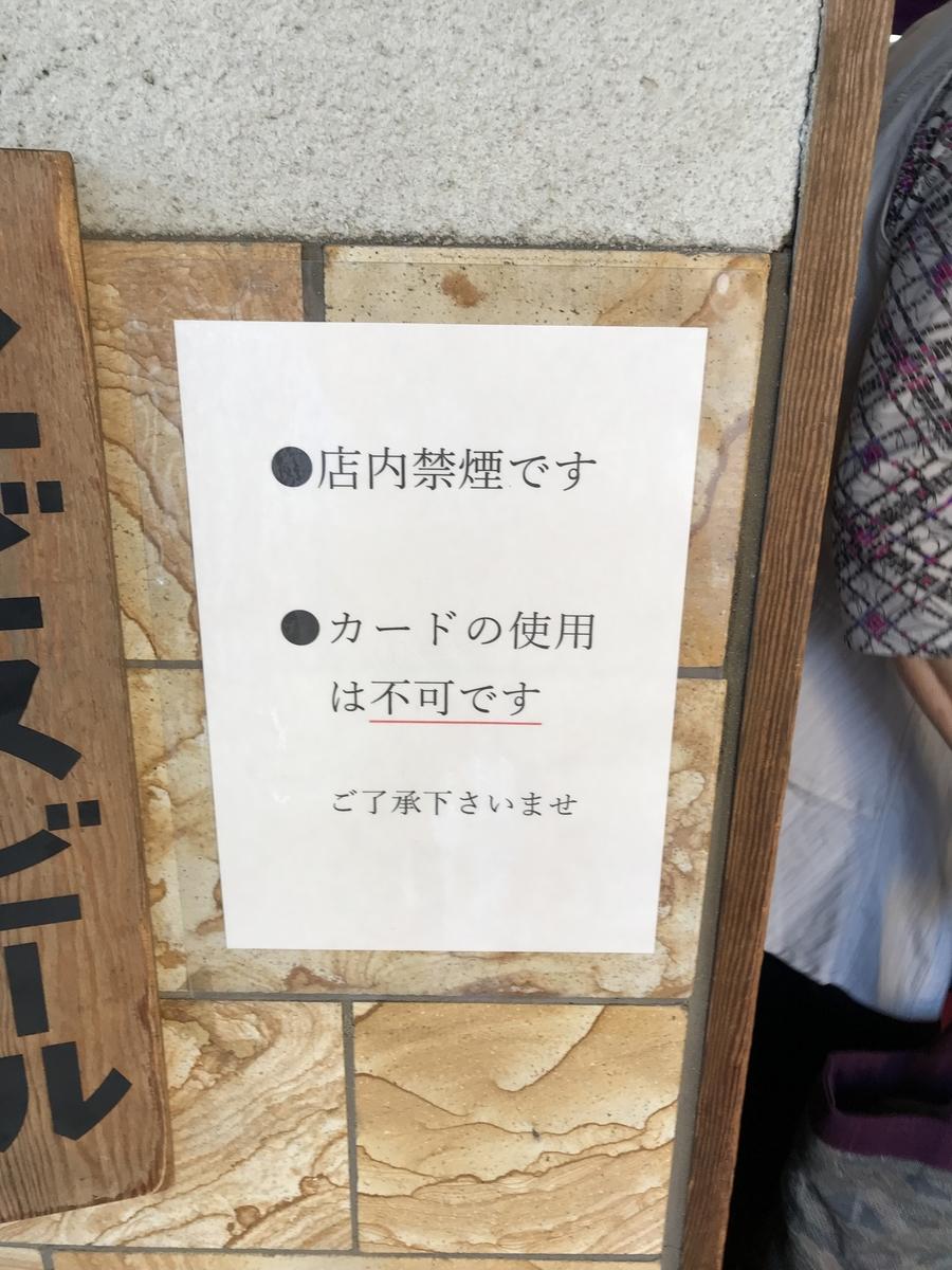 f:id:akinori33:20200621230900j:plain