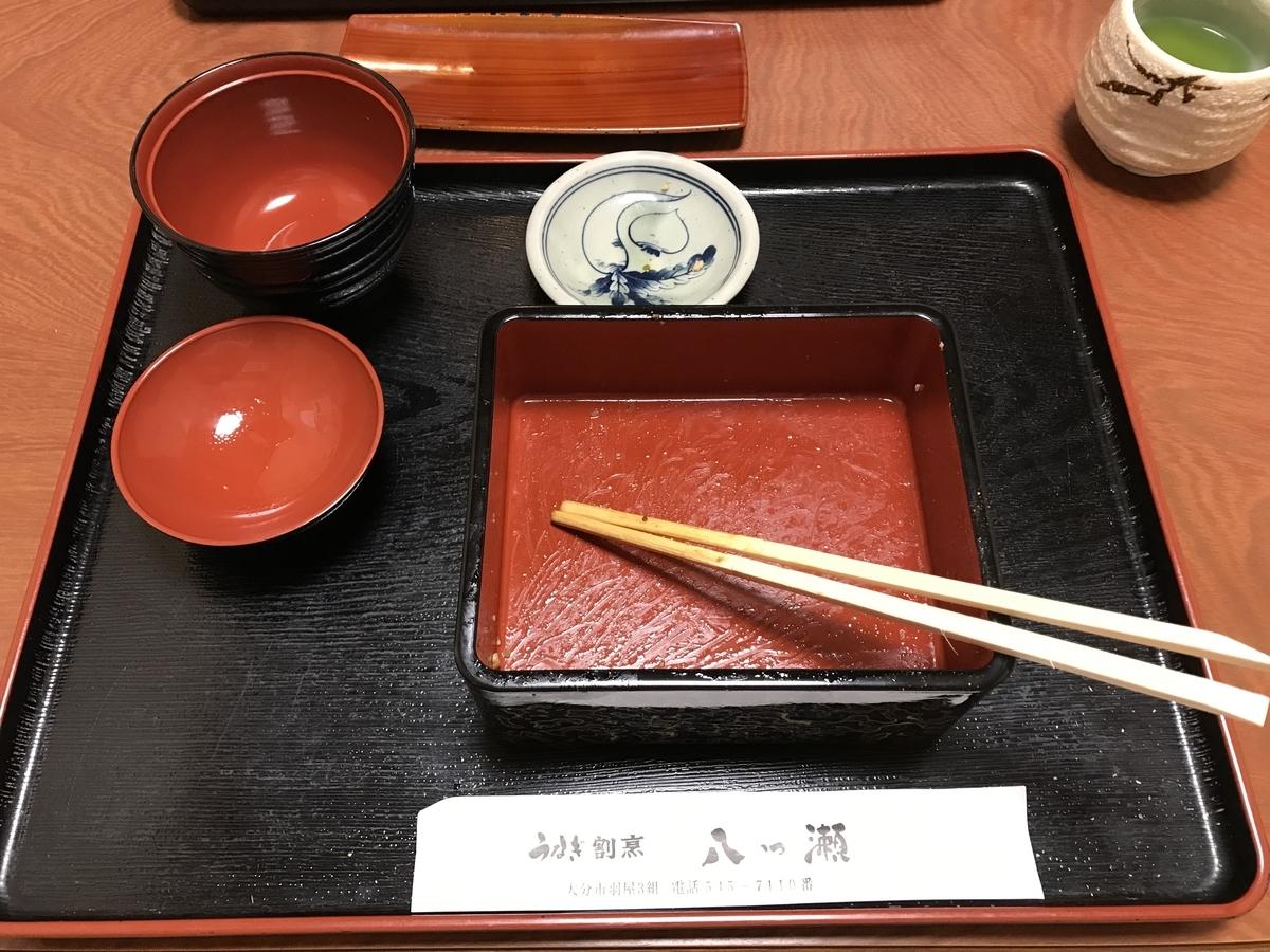 f:id:akinori33:20200621233136j:plain