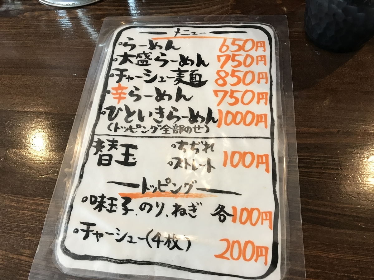 f:id:akinori33:20200629212631j:plain