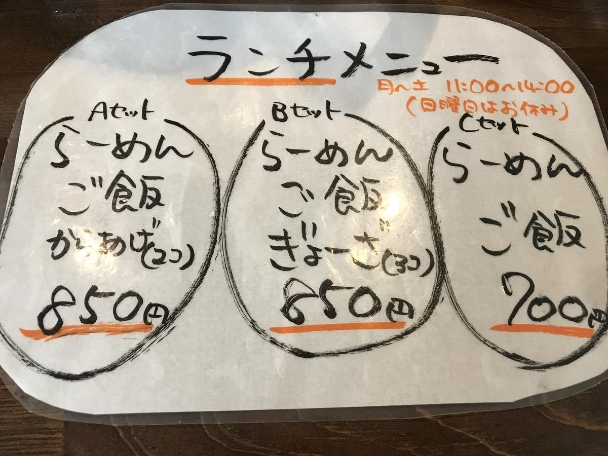 f:id:akinori33:20200629212801j:plain