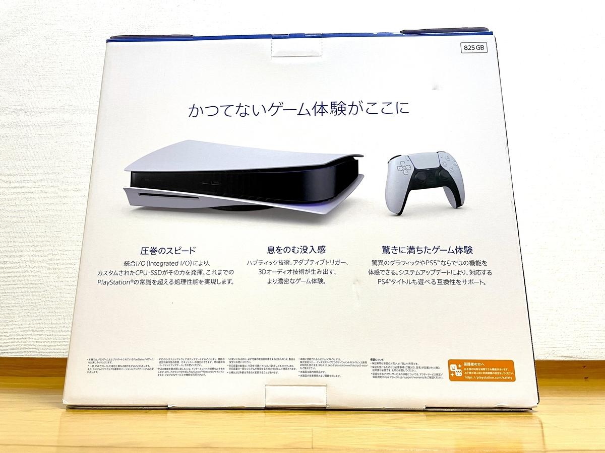 f:id:akinori33:20210909130408j:plain