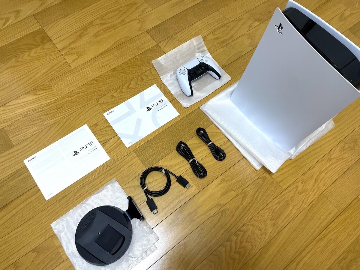 f:id:akinori33:20210917122836j:plain