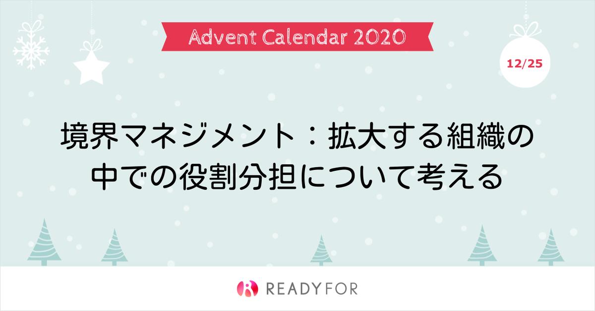 f:id:akinori_machino:20201226172037p:plain