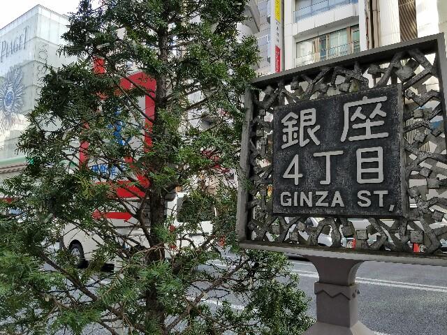 f:id:akinosakura:20161204211349j:image