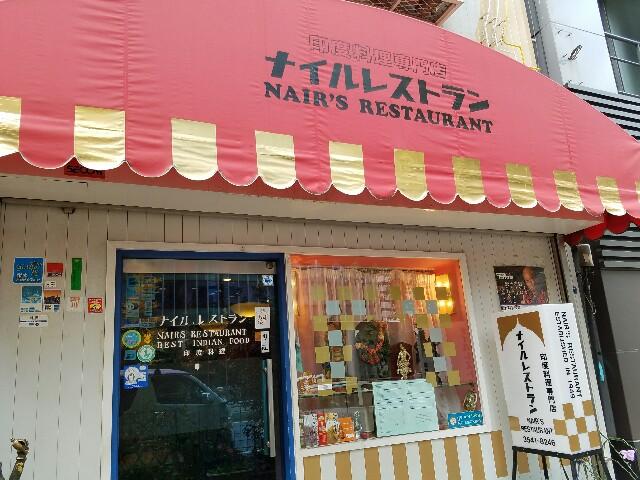 f:id:akinosakura:20161208181131j:image
