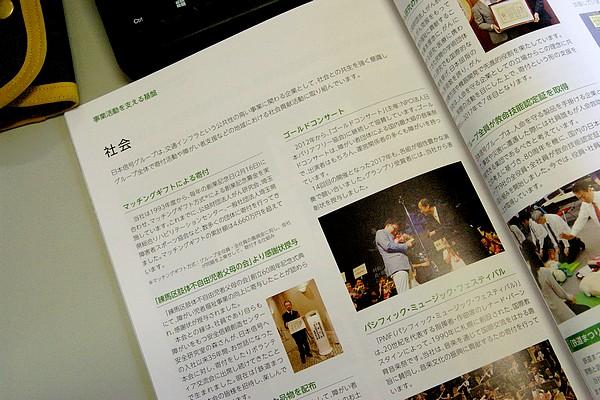 f:id:akinosato:20070115172416j:plain