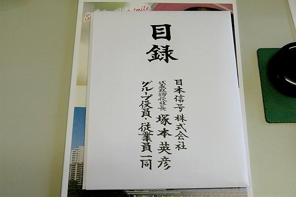f:id:akinosato:20070115172506j:plain