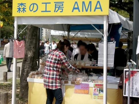 f:id:akinosato:20110504110319j:image