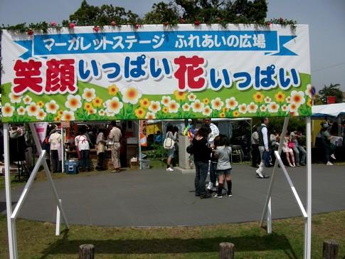 f:id:akinosato:20110504110410j:image