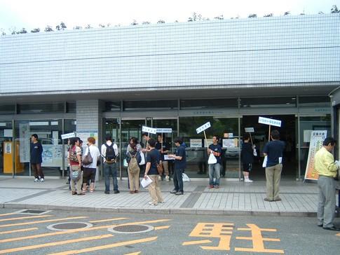 f:id:akinosato:20110521220817j:image