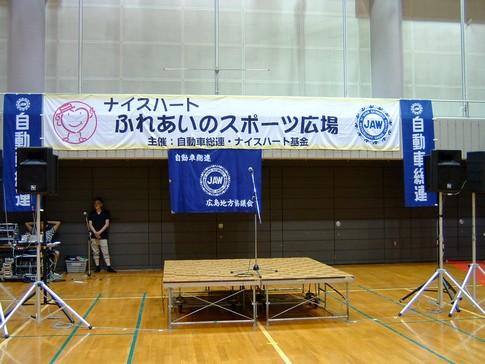f:id:akinosato:20110521221913j:image