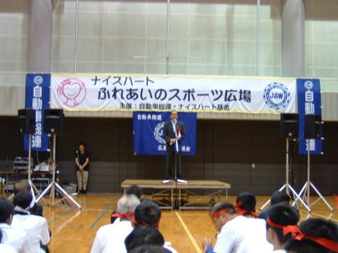 f:id:akinosato:20110521223935j:image