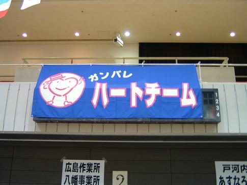 f:id:akinosato:20110522015121j:image