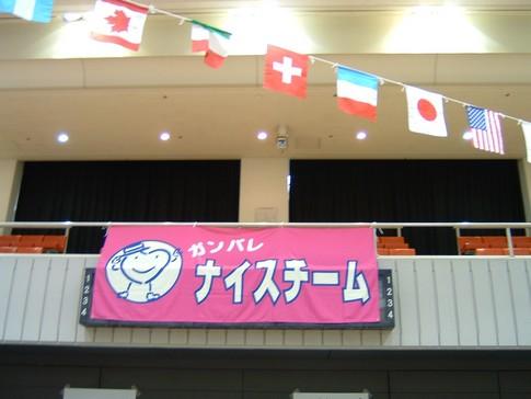 f:id:akinosato:20110522015153j:image