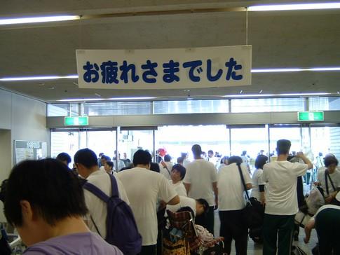 f:id:akinosato:20110522021104j:image
