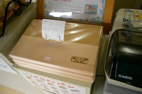 f:id:akinosato:20110607130045j:image