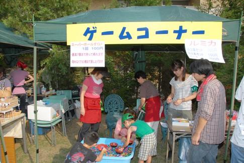 f:id:akinosato:20110730163721j:image