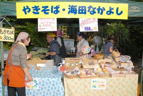 f:id:akinosato:20110730163752j:image