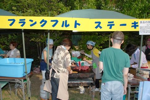 f:id:akinosato:20110730163849j:image