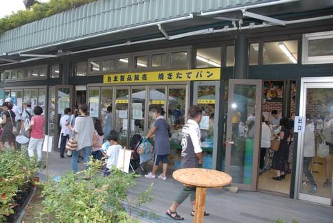 f:id:akinosato:20110730172124j:image
