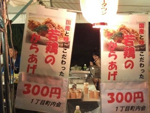 f:id:akinosato:20110820202051j:image