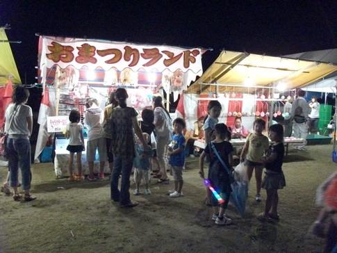 f:id:akinosato:20110820203248j:image